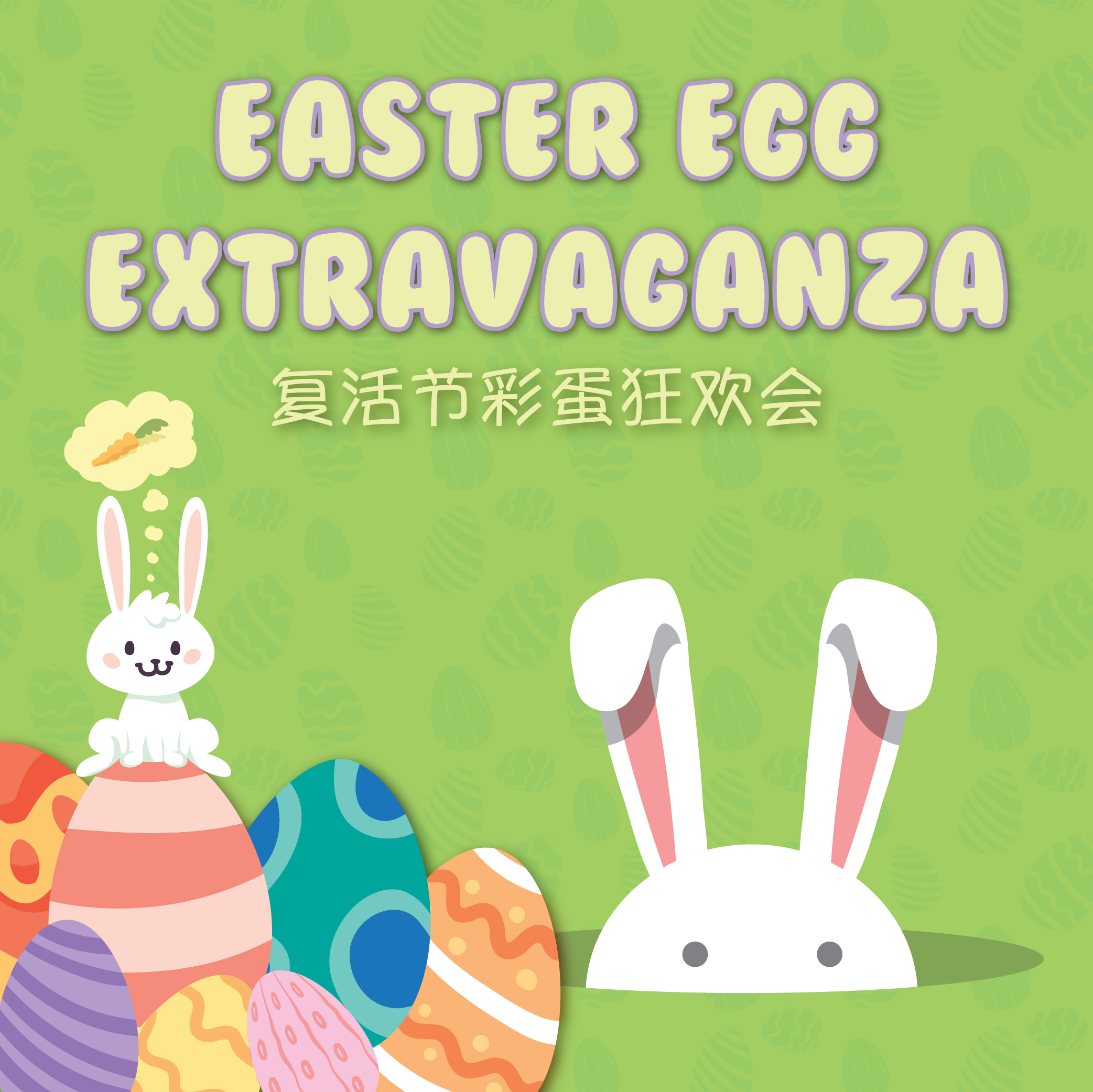 TN-Easter