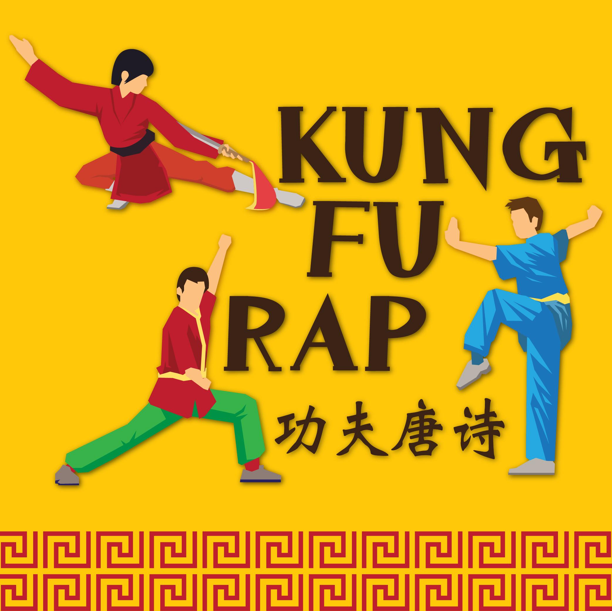 TN-Kungfu