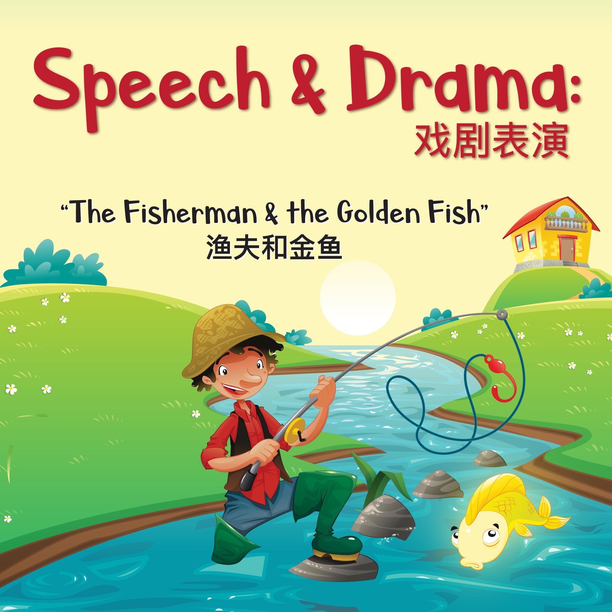 TN-SpeechDrama